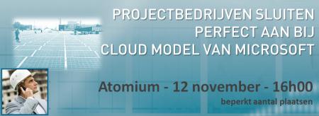 cloud_PerpetumEnergy_atomium 12/11/2013